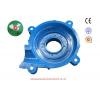 Buy cheap AH AHR M HH Slurry Pump Parts , Gray Ductile Cast Iron Frame Cover Plate Liner from wholesalers