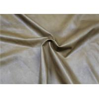 Buy cheap Brown Twotone PVC Synthetic Leather Durable 300 Gsm Normal Peeling Strength from wholesalers