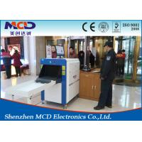 Buy cheap Professional Penetration X Ray Baggage Scanner Machine High Resolution Color Monitor product