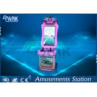 Buy cheap The King Of The Air Arcade Game Machine / Air Shooting Game VGA Support from wholesalers