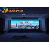 Buy cheap 1200Hz lightWeight LED Video Wall Display , Big LED Display Screen Steel Cabinet from wholesalers