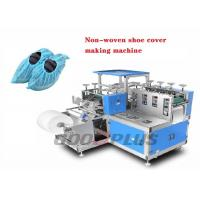 Buy cheap 150pcs / Min Non Woven Disposable Shoe Cover Machine from wholesalers