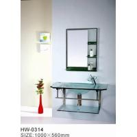Buy cheap Bathrooom Cabinet from wholesalers
