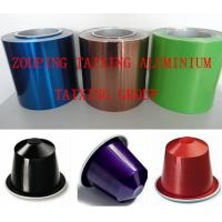 Buy cheap lacquer aluminum foil for coffee capsule from wholesalers