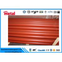 Buy cheap SEAMLESS Epoxy Coated Ductile Iron Pipe from wholesalers