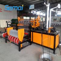 Buy cheap SeMai Brand competitive  price good quality 3m fully automatic chain link fence making machine from wholesalers