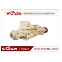 Wholesale Small Scale Clay Brick Making Machine, Solid Bricks Manufacturing MachineLow Noise from china suppliers