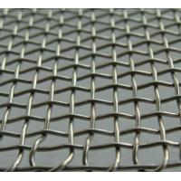 Buy cheap Pure Tungsten Wire Mesh, Plain Tungsten Wire Mesh from wholesalers