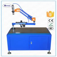 Buy cheap Hot punching drilling air tapping machine,air tapping price from wholesalers