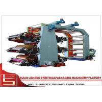 Buy cheap 6 color Non Woven Fabric Printing Machine , roll paper Flexo Printer from wholesalers