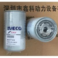 Wholesale Italy IVECO diesel engine parts,Iveco generator accessories,fuel filters forIveco,8037729 from china suppliers