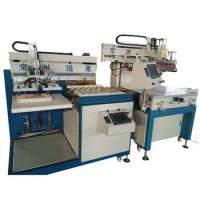 Buy cheap Touch Screen Automatic Screen Printing Machine Pneumatic / Electric Components from wholesalers