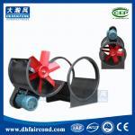 Buy cheap DHF T30 axial fan/ blower fan/ ventilation fan/axial flow fan/cooling fan/exhaust fan from wholesalers