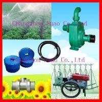 Buy cheap Agricultural Irrigation System from wholesalers