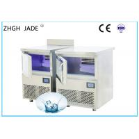 Buy cheap Restaurant Use Commercial Bar Ice Maker With Full Electronic Monitor from wholesalers