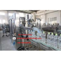 Buy cheap liquid bottling machine from wholesalers