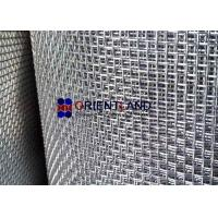 Buy cheap Electric Galvanized Woven Wire Mesh Used In Chemical Industry / Filtration from wholesalers