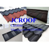 Buy cheap Bent Tiles Steel Corrugated Roofing Sheets Soncap / BV / SGS Certificate from wholesalers