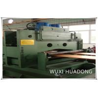 Buy cheap 1200 Kg/h 2 Strands Copper Continuous Slab Caster Combined Melting And Holding from wholesalers
