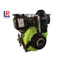 Buy cheap OHV 200CC 4 - Stroke Air - cooled Marine Diesel Engine 5HP Single Cylinder from wholesalers