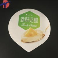 Buy cheap customized food-grade die-cut aluminum foil lid for cheese,aluminium foil cheese wrapping from wholesalers