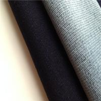 Buy cheap Elastic  cotton /polyester knit denim fabric from wholesalers