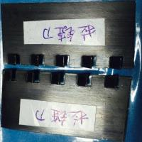 Buy cheap Fully Hardened Edge Die Cutting Rule 2PT or 3PT / Zipper Rule For Die Board Maker from wholesalers