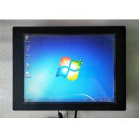 """Buy cheap 1000 Nits 15"""" IP67 Waterproof Touch Monitor Sunlight Readable HDMI LCD Display from wholesalers"""