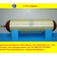 Buy cheap made in china cng cylinder from wholesalers