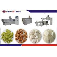 Buy cheap Slanty Bar Twin Screw Extrusion Snacks Food Machinery Fully - Automatic from wholesalers