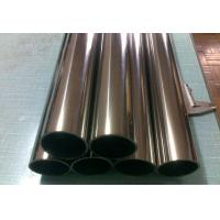 Buy cheap Seamless Welded Duplex Stainless Steel Pipe TP347 TP347H With ASTM A312 from wholesalers