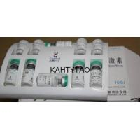Buy cheap Jintropin with Green Top from wholesalers