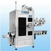 Wholesale shrink labelling machine from china suppliers