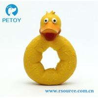 Buy cheap Lovely Latex Yellow pet duck interactive dog toy from wholesalers