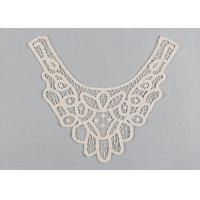 Wholesale Embroidered Guipure Lace Neck Collar Applique Cotton Venice Lace For Fashion Dresses from china suppliers