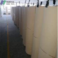 Buy cheap Aerogel Insulation Blanket for super pressure vapor pipes and equipment insulation from wholesalers