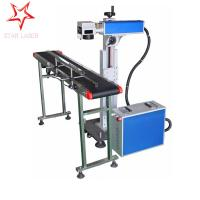 Buy cheap Optical Pipes Industrial Laser Marking Machine Blue Color Stable Performance from wholesalers
