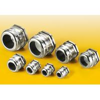 Buy cheap PG Type Metal Cable Glands from wholesalers