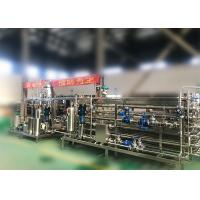 Buy cheap Turn Key Sterilizer For Dairy Milk Complete Processing Line Energy Saving Machine from wholesalers