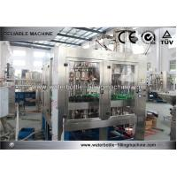 Buy cheap Alcohol Wine Glass Bottle Filling Machine Hot Drink Capping Equipment 2000-55000BPH from wholesalers