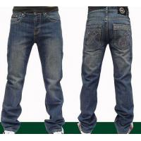 Buy cheap Fashion Comfortable Jeans from wholesalers