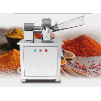 Buy cheap stainless steel grain powder fineness grinding machine spices condiment making machine from wholesalers