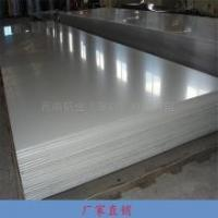 Buy cheap AA050/8011/3105 Aluminum Sheet Metal Roll Thickness 0.15-0.28mm Mill Finish from wholesalers