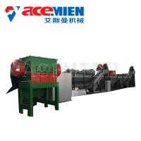 Buy cheap Industrial Plastic Waste Recycling Machine , Waste PET Plastic Bottle Washing Machine from wholesalers