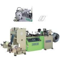 Wholesale can sleeving machine from china suppliers