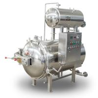 Buy cheap Electric Heating / Gas Heating Autoclave Retort Sterilizer CQC Certified from wholesalers