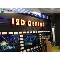 Buy cheap Interactive 12D / XD Cinema Attractive In Shopping Mall For Making Much Money from wholesalers