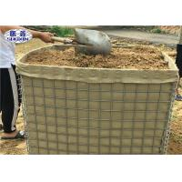 Buy cheap SX 11 Welded Gabion Barrier Wall Morden Assembled Security SASO Certification from wholesalers