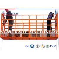 Buy cheap 8.5Lifting Speed 1000KG Zlp1000 Cradle Suspended Platform For Glass Cleaning Window from wholesalers