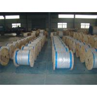 "Wholesale Messenger wire 5/16"", EHS from china suppliers"
